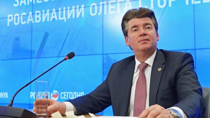 Полный текст обращения замглавы Росавиации Олега Сторчевого к родственникам жертв крушения MH 17
