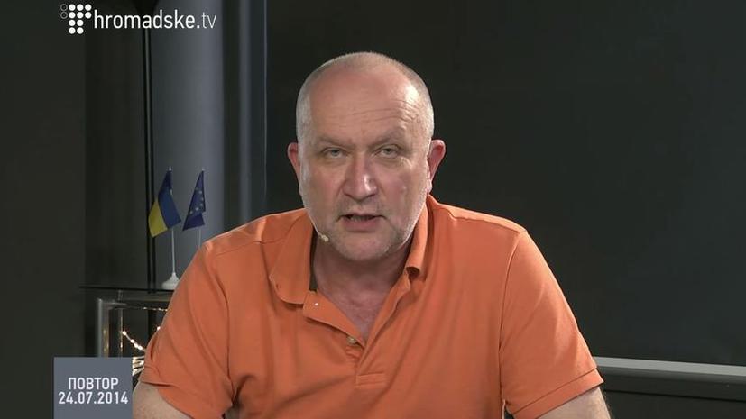 Ведущий украинского интернет-телеканала нахамил правозащитнице в прямом эфире