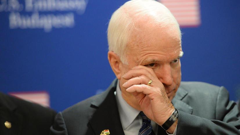 МИД России ввёл санкции против 9 граждан США, среди них - Джон Маккейн