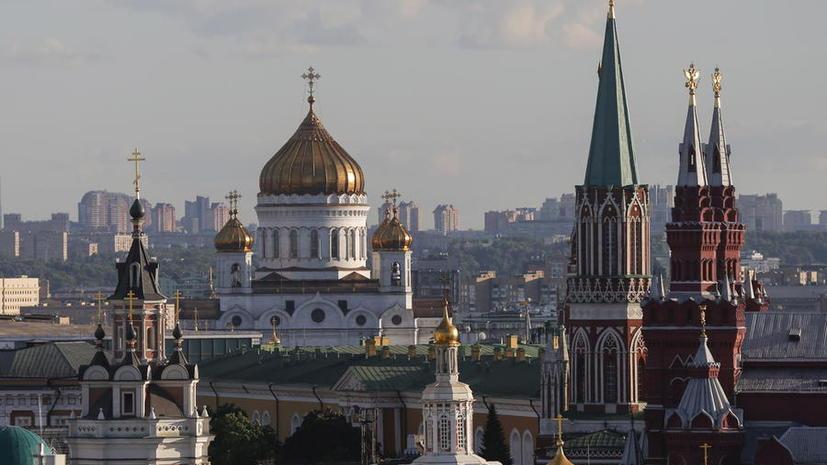 Австрийские СМИ: Образ враждебной России — лишь инструмент экономики Запада