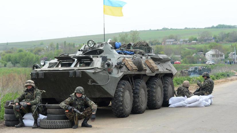 В Еврокомиссии заявили о растущей обеспокоенности событиями на юго-востоке Украины
