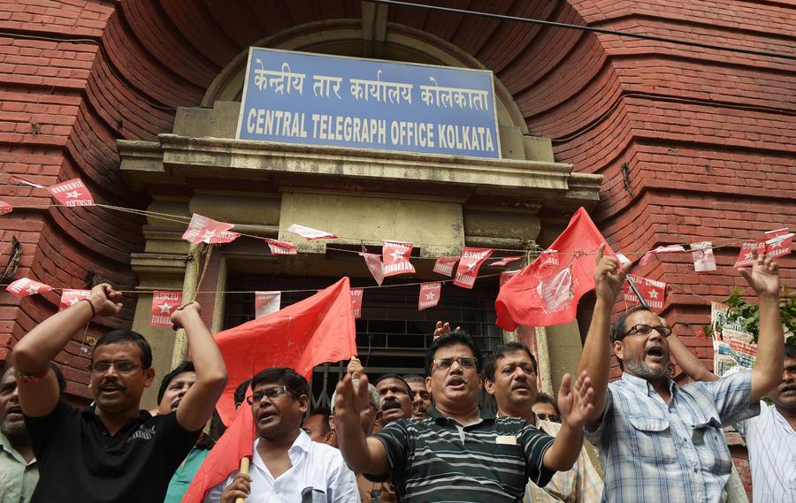 В Индии отправлена последняя в истории страны телеграмма