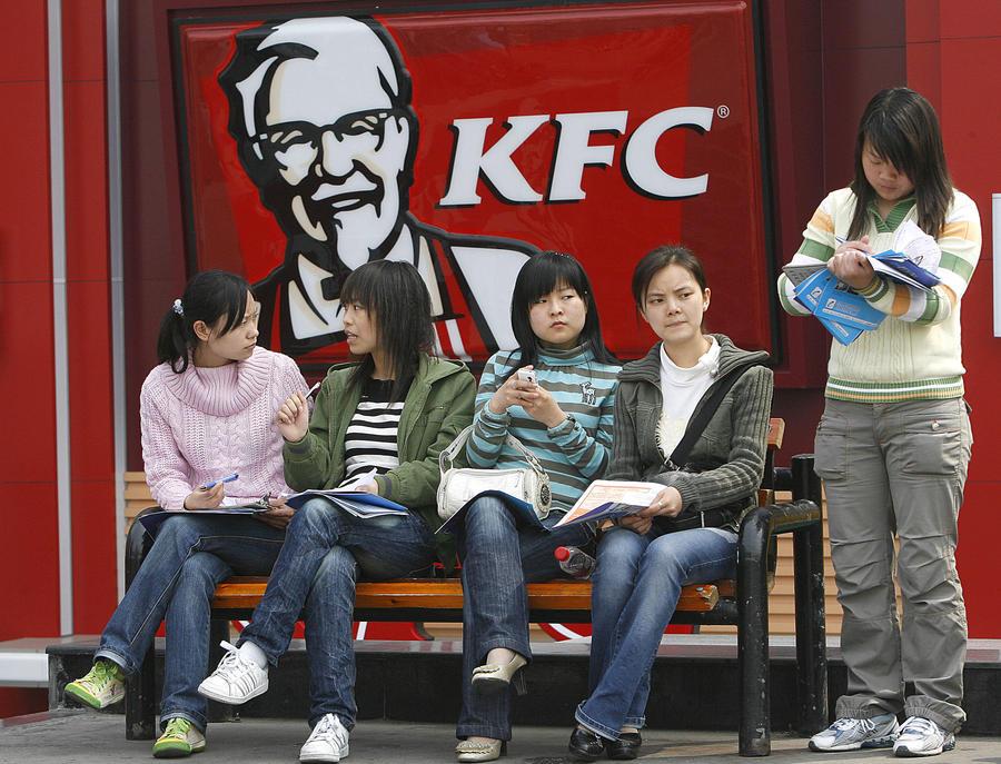 Японцы создают рекламные экраны, источающие запах