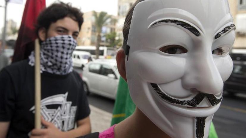 Хакеры из Anonymous начали кибернаступление на Израиль