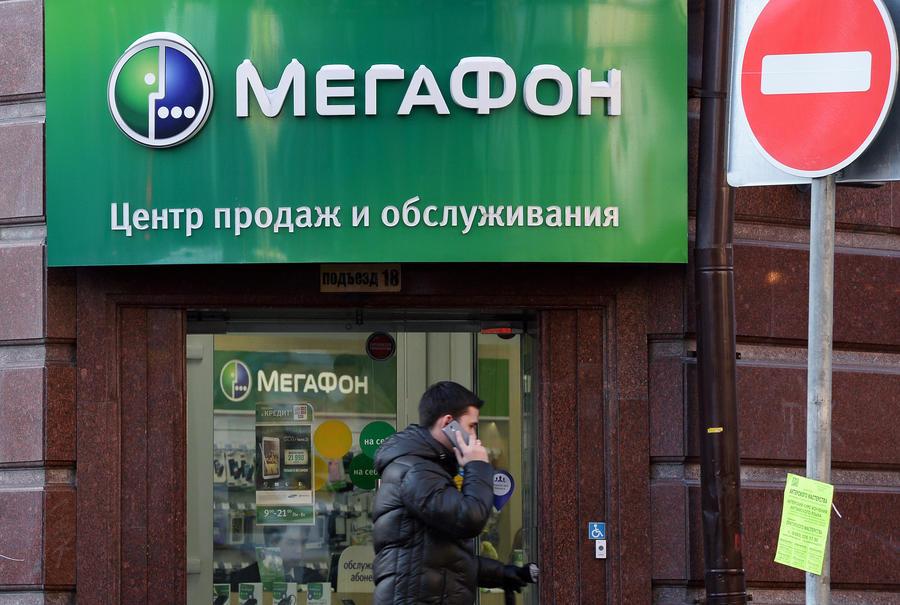 «МегаФон» по ошибке списал деньги со счетов 25 тысяч клиентов