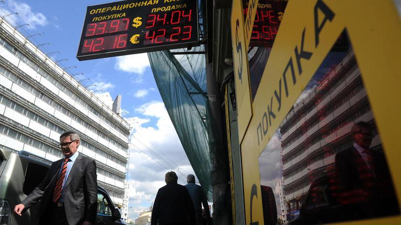 Минфин намерен разрешить выплату зарплаты в иностранной валюте