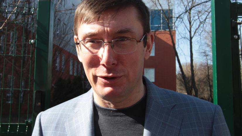 Против украинского оппозиционера Юрия Луценко возбудили уголовное дело по факту призывов к захвату власти
