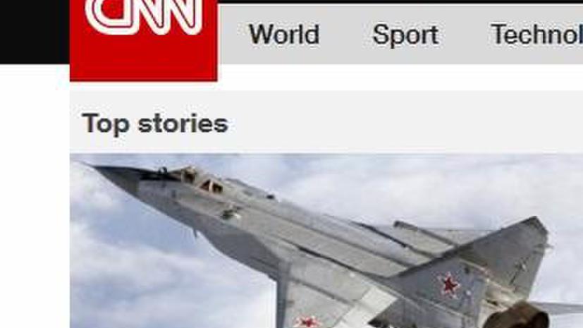Гленн Гринвальд: CNN и NYT намеренно скрывают вину США в налёте на афганский госпиталь