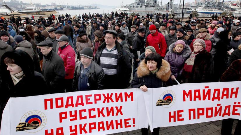 Жители РФ проводят митинги в поддержку жителей Крыма и русскоязычного населения Украины