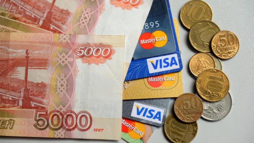 СМИ: Суд может вернуть россиянам до 15% от стоимости купленного по завышенной цене товара