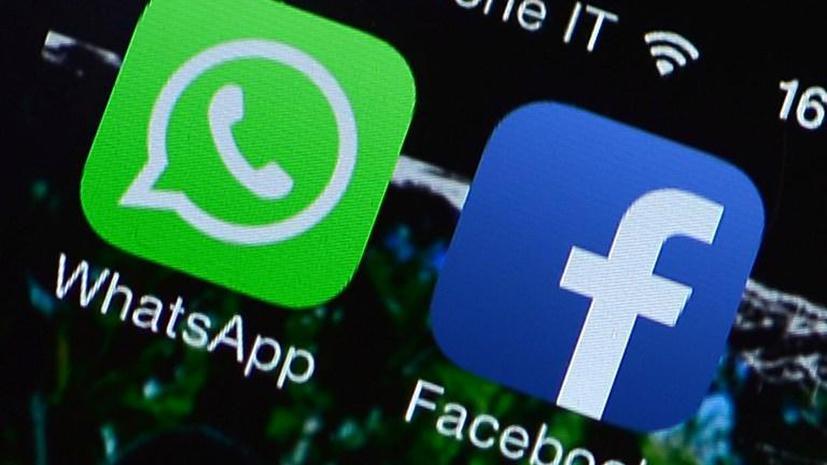 Пользователи недовольны сделкой WhatsApp c Facebook