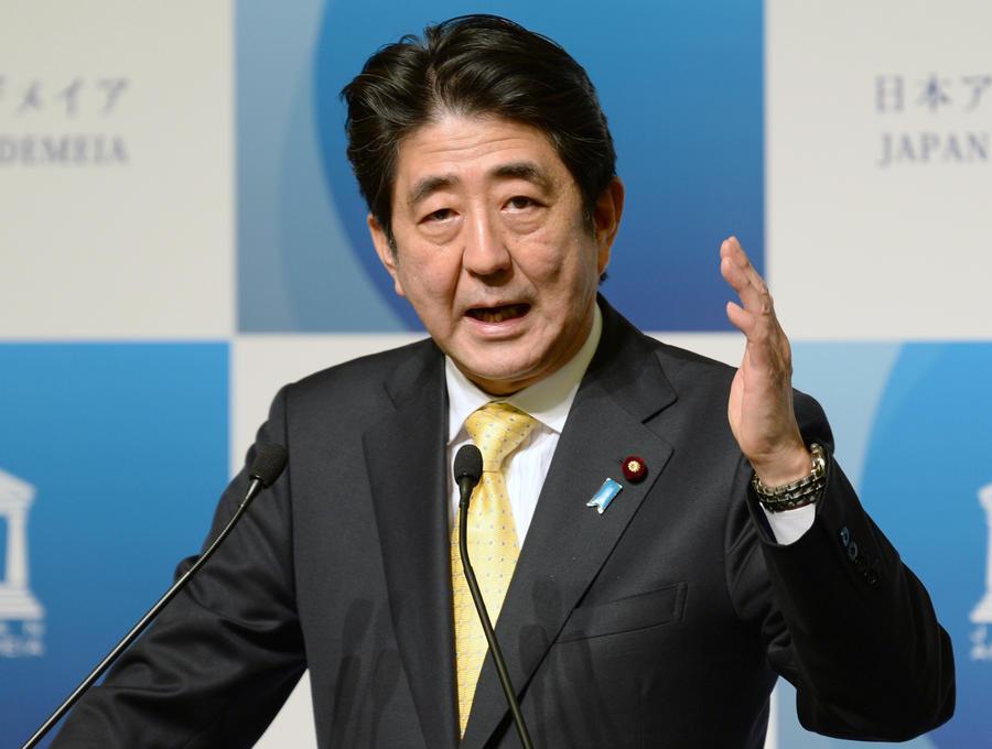 Власти Японии планируют изменить конституцию ради создания профессиональной армии