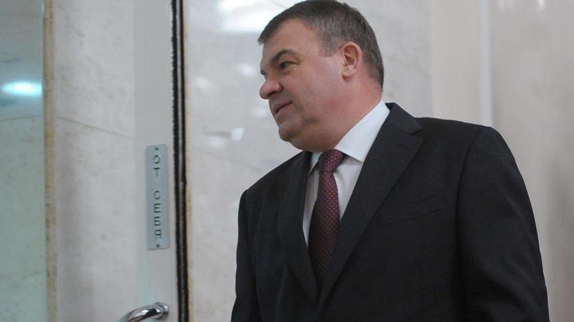 Анатолию Сердюкову избрана мера пресечения в виде подписки о невыезде