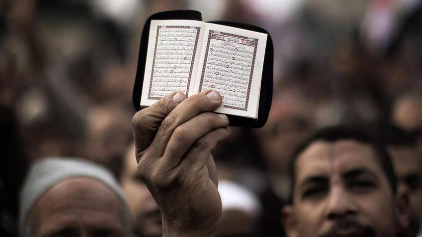 В Британии фразу из Корана признали рекламой