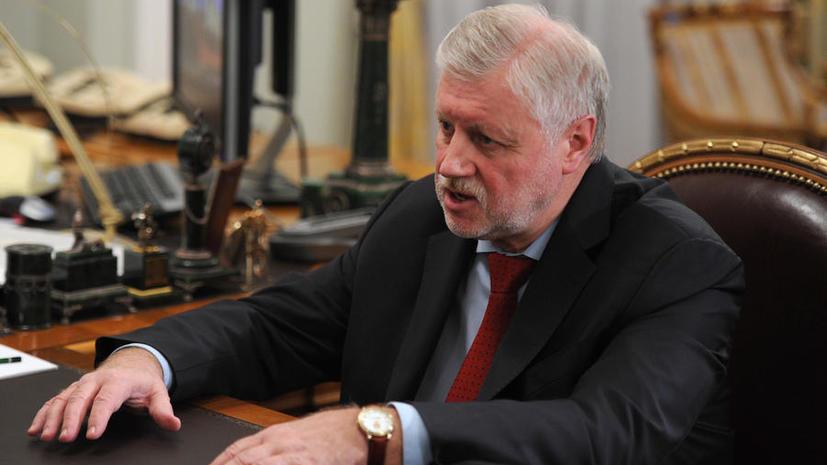 Сергей Миронов призывает ЮНЕСКО дать правовую оценку в связи с осквернением памятников на Украине