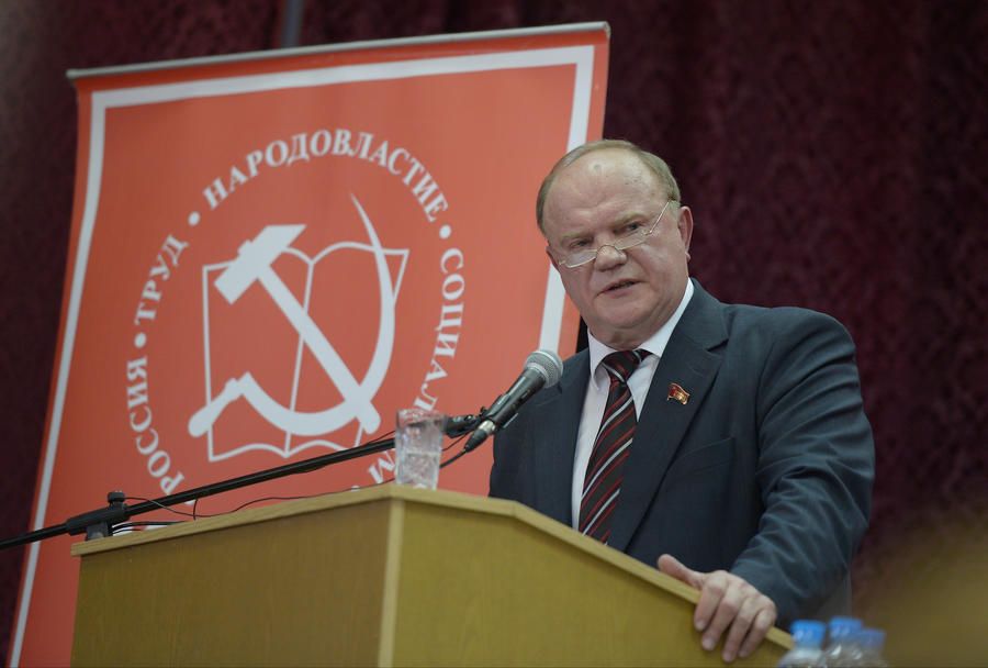 Геннадий Зюганов: За призывы к разделению России надо сажать в тюрьму