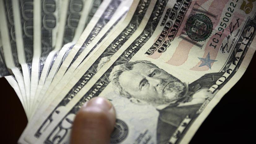 В Боливии с неба свалился миллион долларов