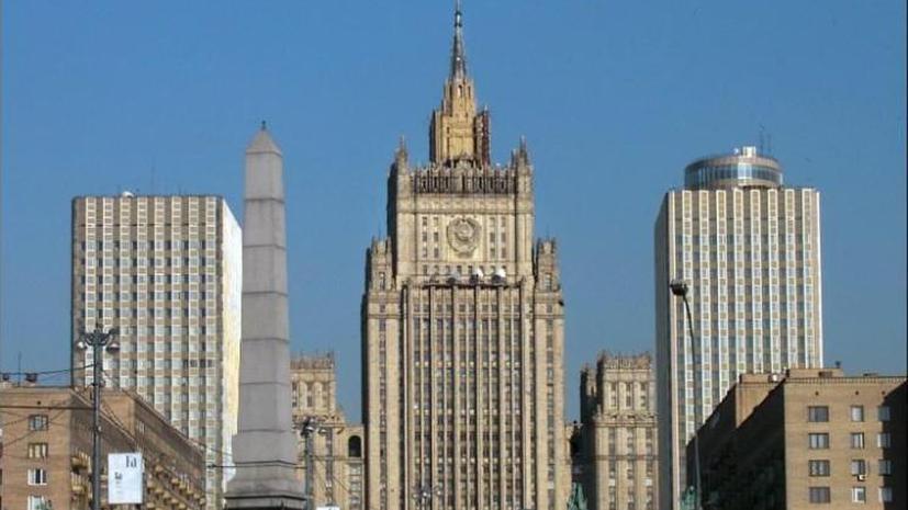 МИД РФ: Решение США приостановить работу посольства в Сирии не может не вызвать озабоченности