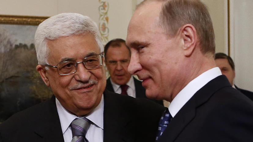 Путин и Аббас надеются урегулировать конфликт между Израилем и Палестиной