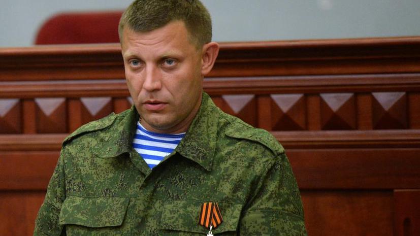 Премьер-министр ДНР предложил окружённым украинским силовикам сдаться