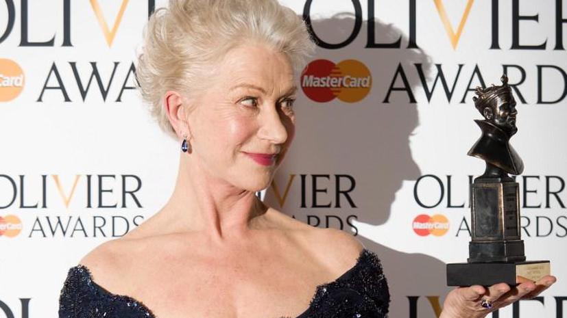 Актриса Хелен Миррен в образе Елизаветы II велела геям замолчать