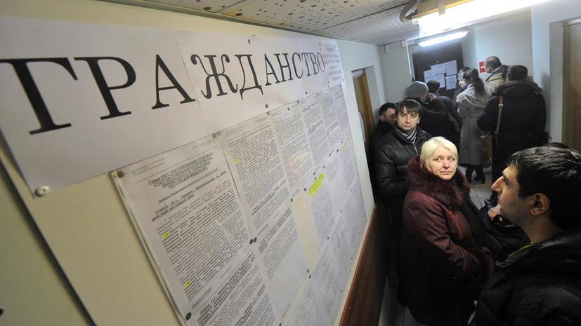 Депортированные из России иностранцы не смогут в будущем претендовать на гражданство РФ