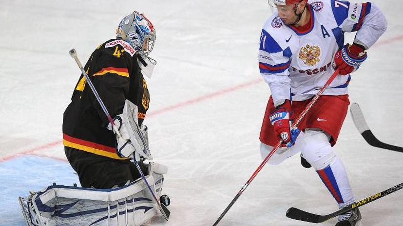 Сборная России уверенно стартовала на чемпионате мира по хоккею