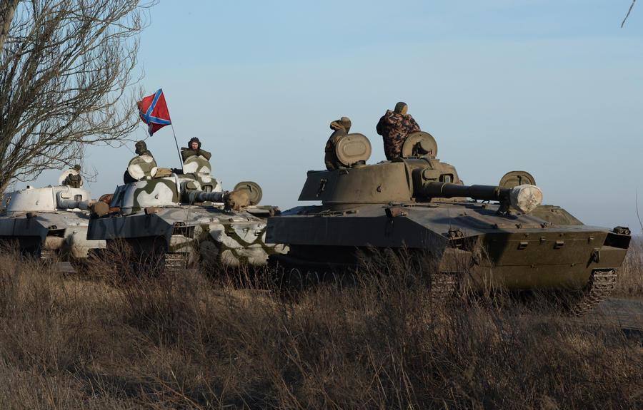 ДНР и ЛНР объявили о завершении отвода тяжёлых вооружений