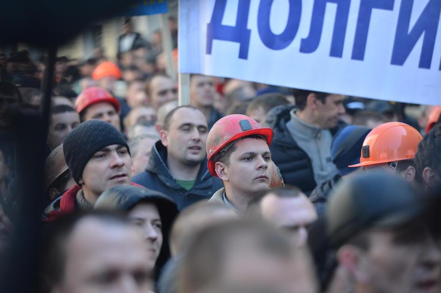 Обозреватель Forbes: Украину ждёт дефолт