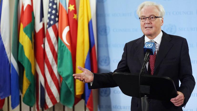 Виталий Чуркин: Российский проект резолюции по урегулированию в Газе отложен, но остается в силе