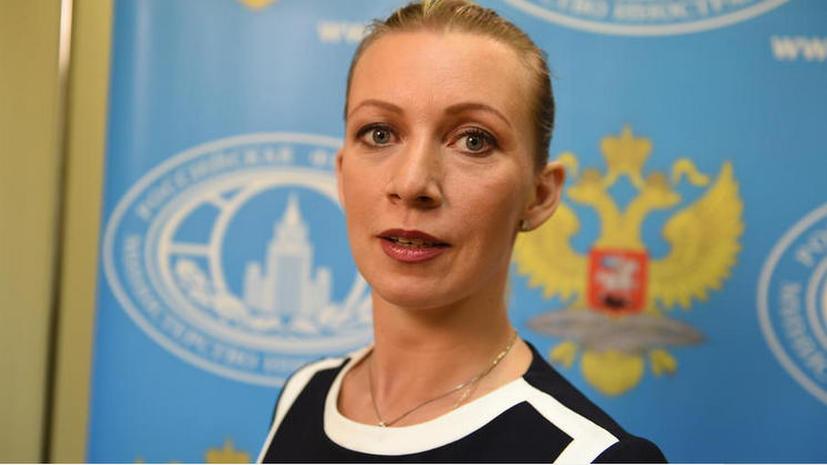 Мария Захарова: Господин Схетына, не хотите ответить за Феликса Эдмундовича?