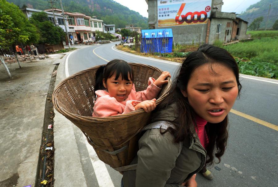 В Китае за детей, рождённых вне брака, будут штрафовать