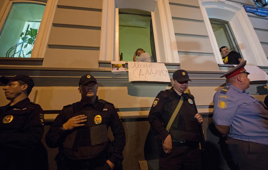 Правозащитную организацию «За права человека» выселили из офиса в центре Москвы