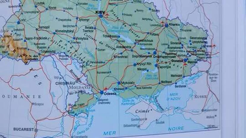 Во Франции выпустили атлас, в котором Крым обозначается как часть России