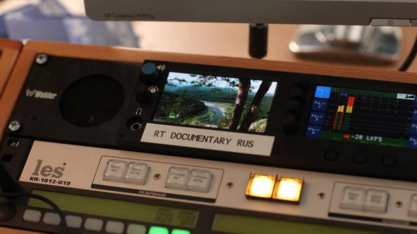 RTД на русском языке начал вещание на территории всей России со спутника