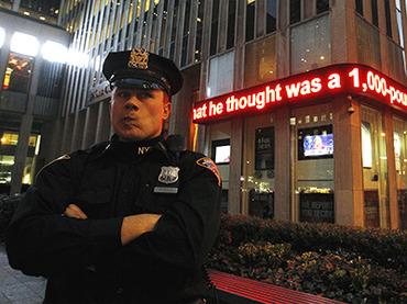 Второй арест по делу о попытке взрыва банка в Нью-Йорке