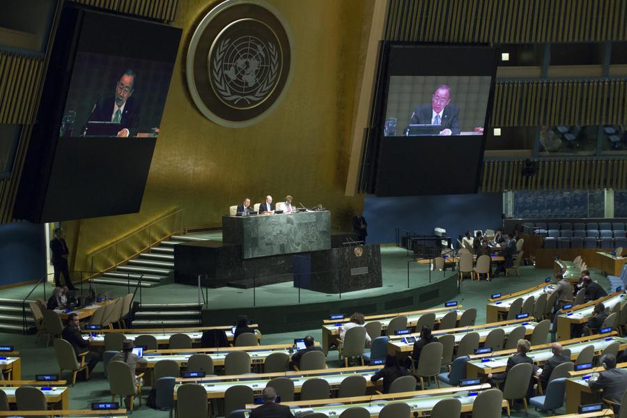 Сегодня начнёт работу 70-я сессия Генеральной Ассамблеи ООН