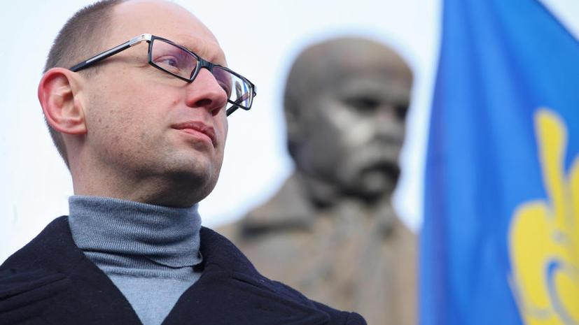 Арсений Яценюк: Украина доведена до банкротства, госказна разворована