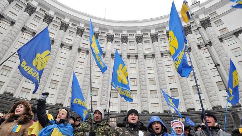 Лидеров украинской оппозиции вызвали в прокуратуру