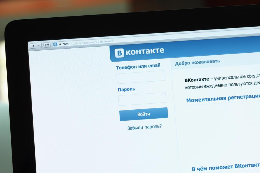 СМИ: В России может появиться киберполиция при МВД