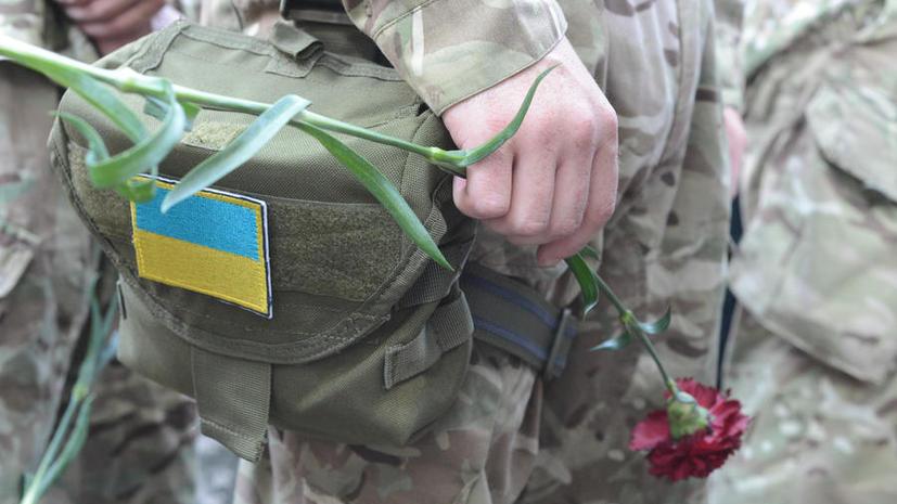 Советник президента Украины: Жители запада страны срывают четвёртую волну мобилизации