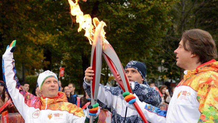 Эстафета олимпийского огня переместилась в Подмосковье