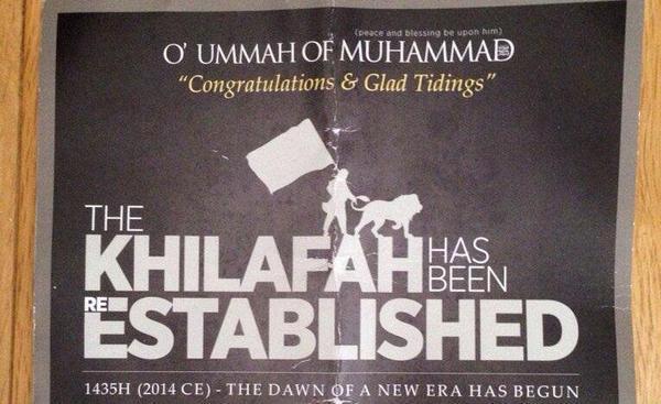 «Исламское государство» вербует сторонников в центре Лондона