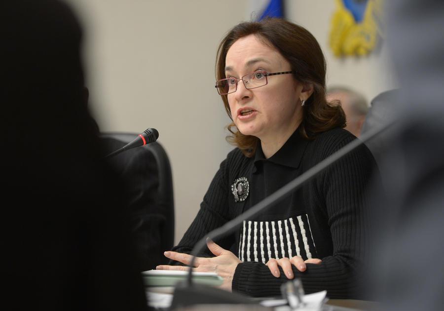 Эльвира Набиуллина: Нужно создать условия для снижения кредитных ставок
