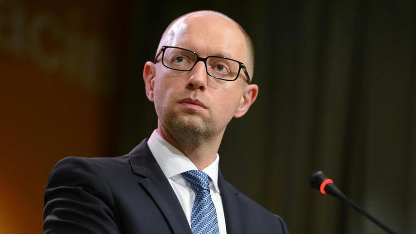 Депутат Верховной рады Украины сообщил об уголовном деле против Арсения Яценюка