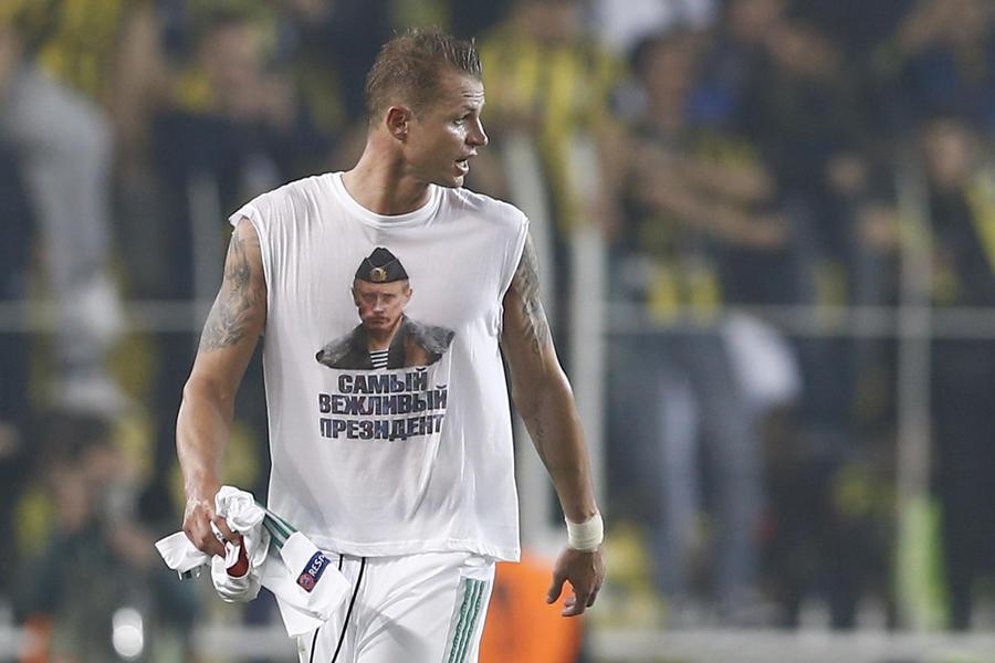 За Путина и не только: как наказывали футболистов за надписи на майках