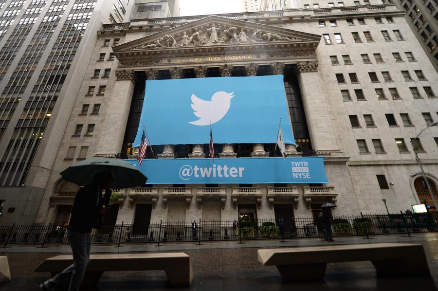 Twitter подал в суд на правительство США в связи с массовой слежкой