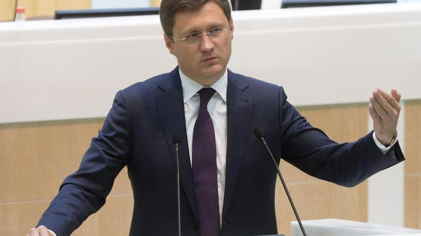 Александр Новак: Россия предложит Ирану участие компаний РФ в иранских нефтегазовых проектах