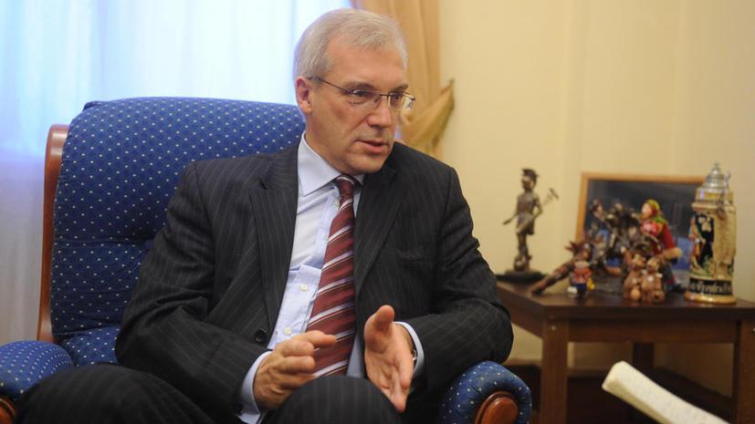 МИД РФ: Политика НАТО ведёт к появлению новых разделительных линий в Европе