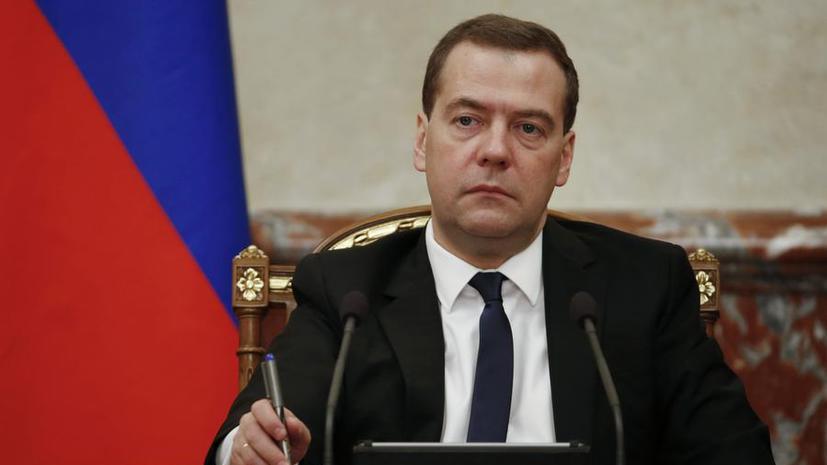 Дмитрий Медведев: Правительство выделит деньги для субсидирования процентной ставки по ипотеке